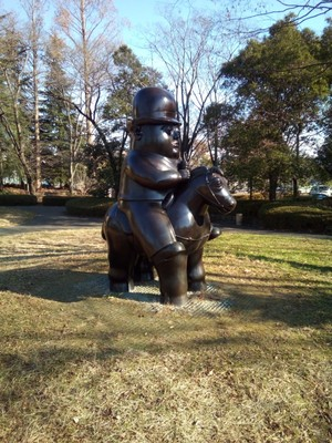 Man Riding Horse part 2... not sure if this statue's called that, but it's fitting